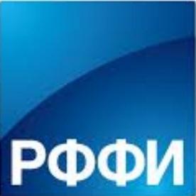 РФФИ приглашает принять участие в конкурсах научных проектов