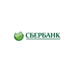 Сбербанк и Самарский университет запустили программу подготовки студентов, заявки принимаются до 3-го июля
