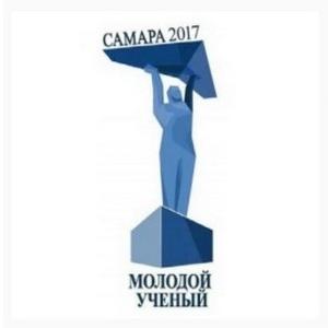 В Самарской области стартует конкурс