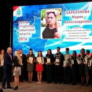 Лауреаты премии губернатора Самарской области