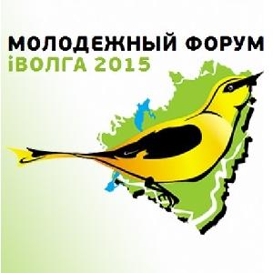 Стартовал международный молодёжный форум «iВолга»-2015