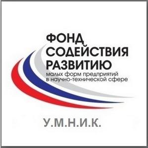 Объявлен прием заявок на конкурс УМНИК