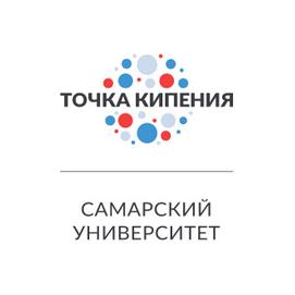 """В Самарском университете откроется """"Точка кипения"""""""