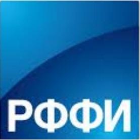 Подведены итоги конкурса региональных грантов РФФИ