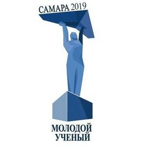 """Объявлен областной конкурс """"Молодой ученый - 2019"""""""