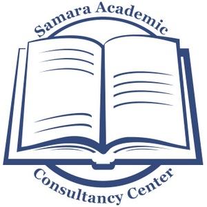 Лаборатория академического письма предлагает свои услуги