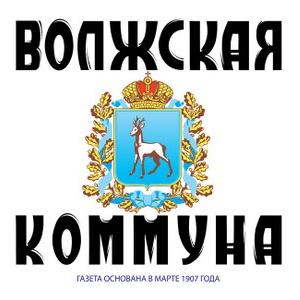 """""""Волжская коммуна"""": Ректоры вузов губернии обсудили учебный процесс в новых условиях"""