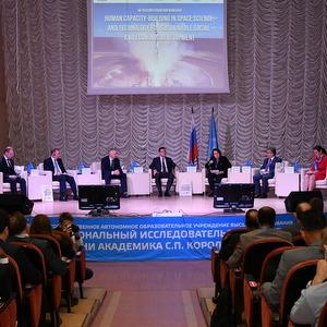 В Самарском университете стартовал практикум ООН