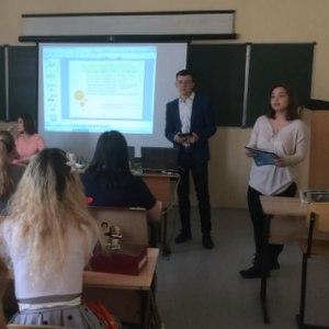 В университете прошла конференция для старшеклассников