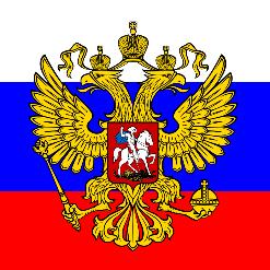 Стали известны стипендиаты Президента РФ и Правительства РФ