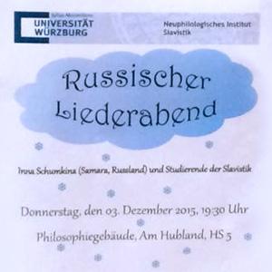 Русские песни на баварской земле