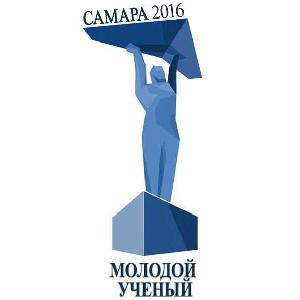 Объявлены победители областного конкурса