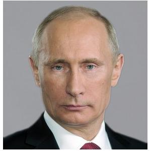Поздравление Президента России Владимира Путина