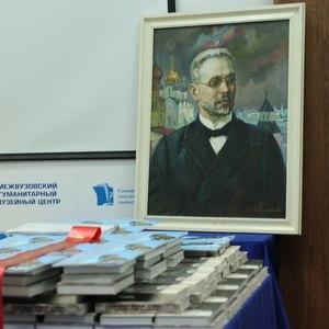 В Самарском университете прошли XXII Всероссийские Платоновские чтения