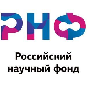 Российский научный фонд объявил три конкурса