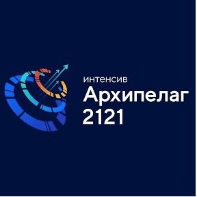"""Владимир Богатырев рассказал о взаимодействии университета и региона на проектно-образовательном интенсиве """"Архипелаг 2121"""""""