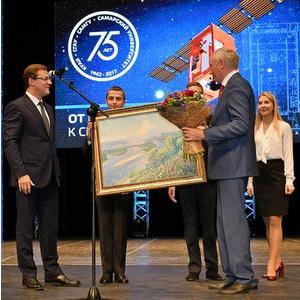 Самарский университет отметил 75-летие
