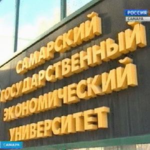 Ученый совет Самарского национального исследовательского университета одобрил присоединение СГЭУ