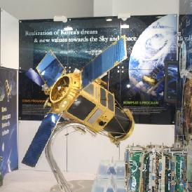 СГАУ - член Международной астронавтической федерации