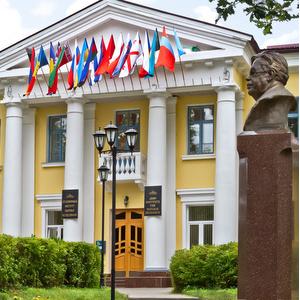 Студенты-физики приняли участие в Гельмгольцевской международной школе