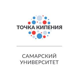 """В Самарском университете открывается """"Точка кипения"""""""
