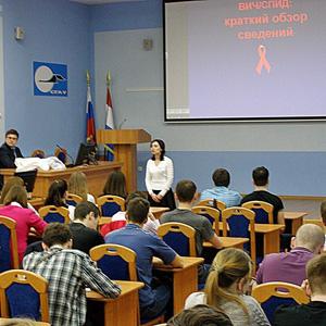 Студентам прочитали лекцию о предупреждении распространения ВИЧ