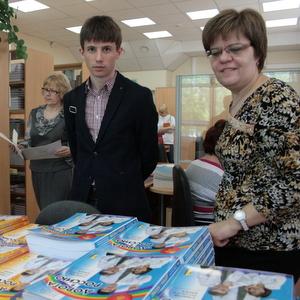 СГАУ принял участие во Всероссийском библиотечном конгрессе