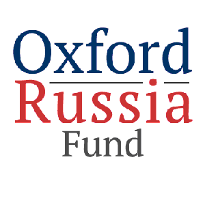 Подведены итоги конкурса на соискание стипендии Оксфордского российского фонда в 2016-2017 учебном году