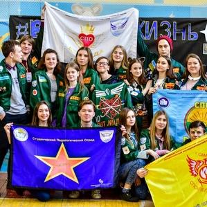"""Студенты приняли участие в сборе молодежных общественных организаций """"Вся наша жизнь"""""""