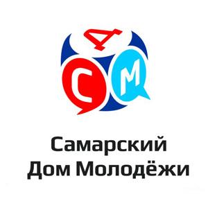 Самарская молодежь увидит мир «Чистым взглядом»