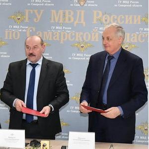 Студенты юридического факультета Самарского университета смогут пройти практику в областном ГУ МВД