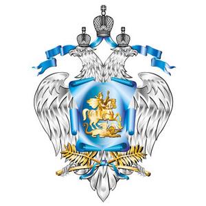 Объявлен новый конкурс в рамках ФЦП «Исследования и разработки»