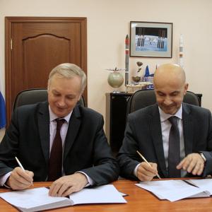 Самарский и Амурский университеты будут готовить кадры для космодрома Восточный