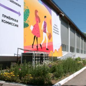 Самарский университет сможет принять на бюджетные места 2616 абитуриентов