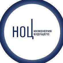"""""""Инженерия будущего"""" – лидер среди НОЦ по показателям деятельности"""