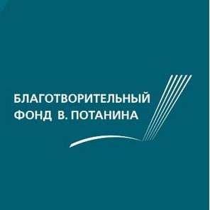 На стипендию Потанина претендуют 27 магистрантов университета
