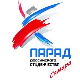 В Самаре первокурсники примут участие в параде российского студенчества