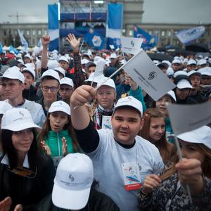 Первокурсники Самарской области дали клятву студента
