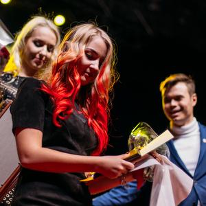 """Мария Шестерикова представит область на Всероссийском этапе конкурса """"Студент года"""""""
