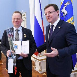Глава региона вручил награды ученым губернии