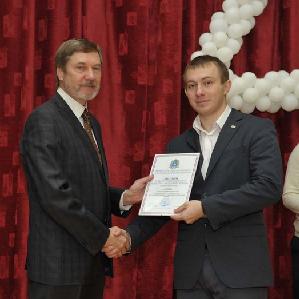 Состоялось награждение победителей областного конкурса «Молодой учёный»
