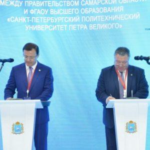 НОЦ Самарской области и ведущий центр компетенций в России договорились о сотрудничестве