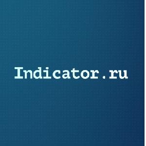 """Indicator.Ru: """"Не всякий исторический факт очевиден сразу"""""""
