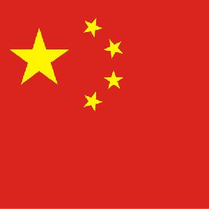 Летние школы и лагеря в Китае