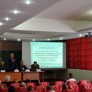 Математики Самарского университета приняли участие в международной научной школе