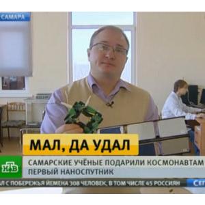 На телеканале НТВ вышел сюжет о СГАУ