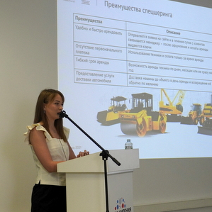 Студенты Самарского университета им. Королёва защитили стартап-проекты в качестве выпускной работы