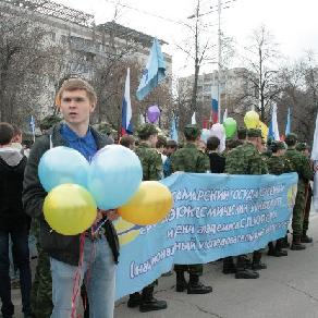 Студенты и сотрудники СГАУ приняли участие в праздновании Дня всех трудящихся