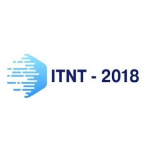 """""""Информационные технологии и нанотехнологии - 2018"""""""