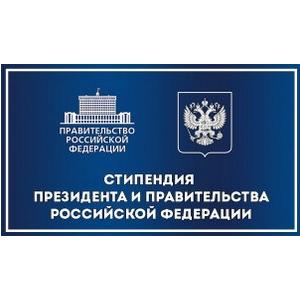 Студенты и аспиранты СГАУ получат стипендии Президента и Правительства РФ